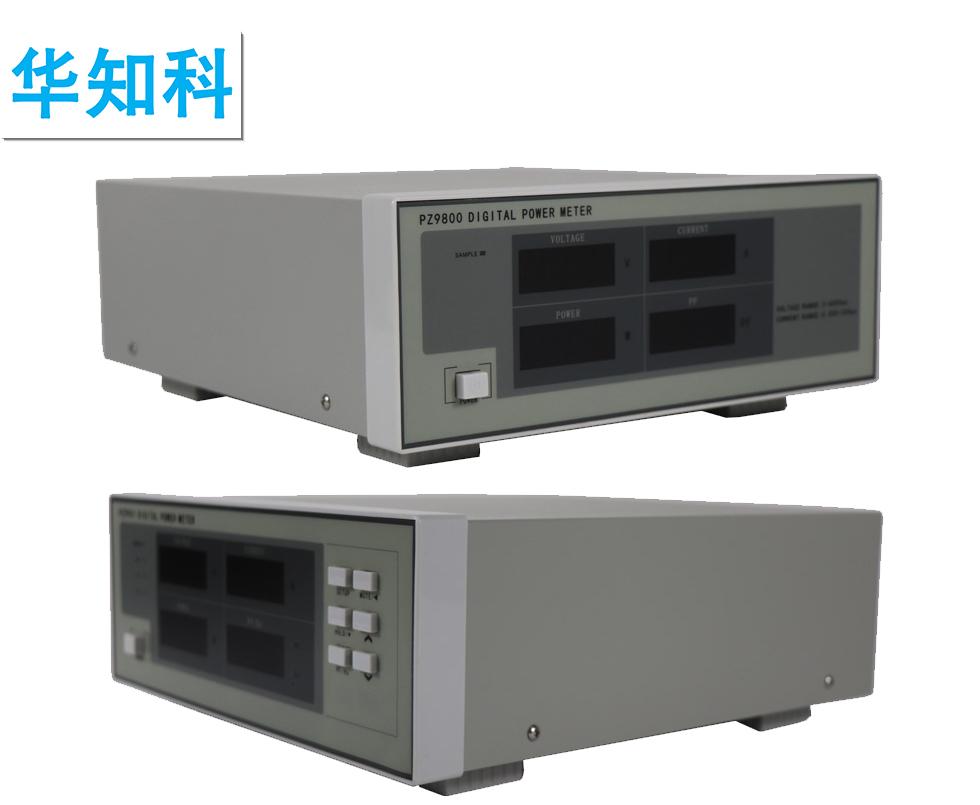 交流电参数测量仪 PZ9800/9901产品介绍