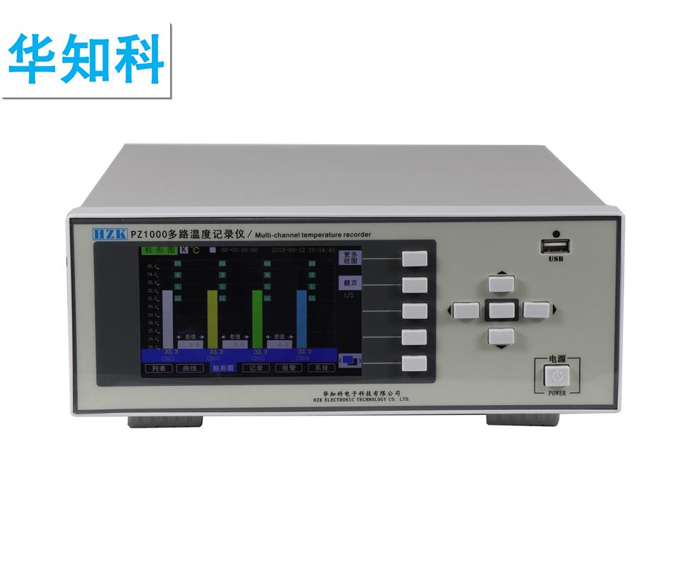 关于多路温度记录仪应该怎样使用